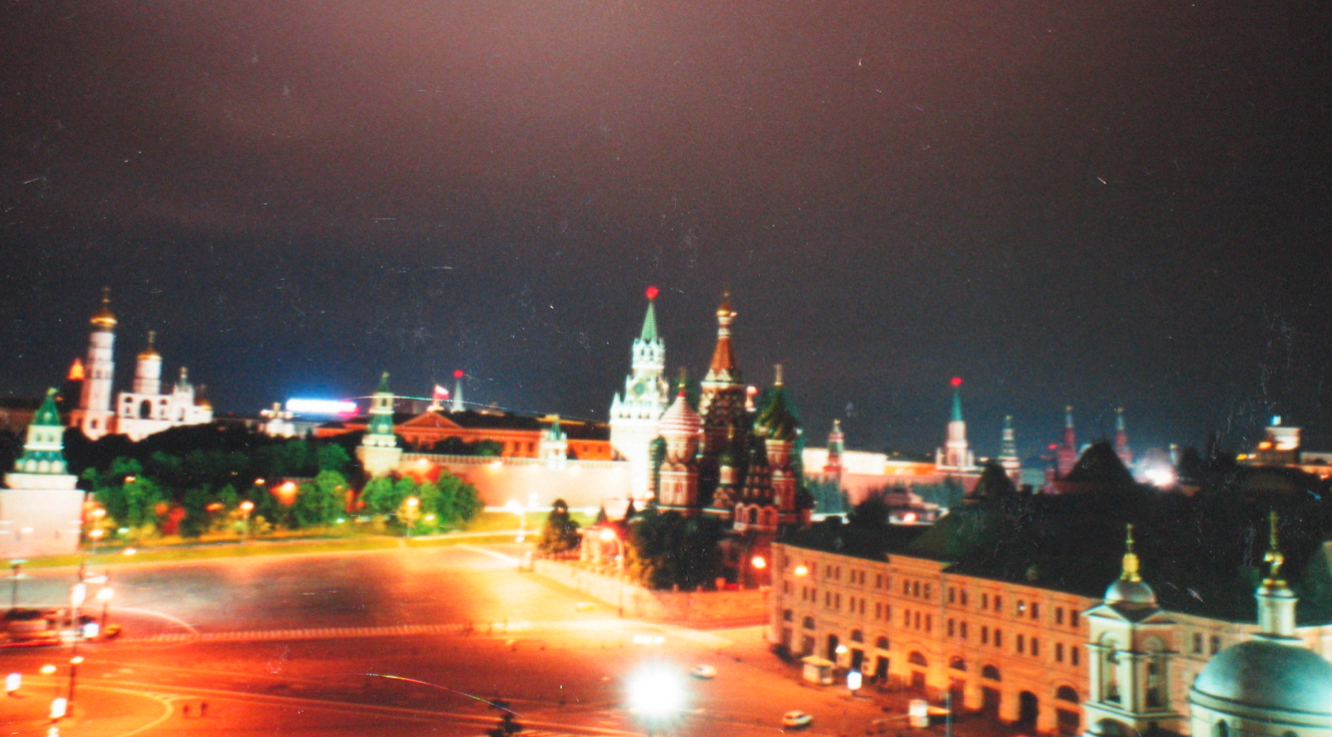 Jon Hammond photo of Red Square from 10th Floor of Hotel Rossiya