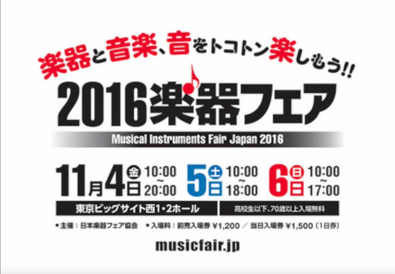 Suzuki Musical Instruments Wiki